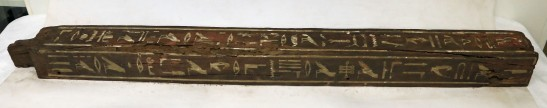 The only surviving corner post of a Qersu coffin found in Abydos in 1925. This would have been an impressive coffin for a person of high status. Several of the carved wooden panels that clad the outside are on display at the moment.